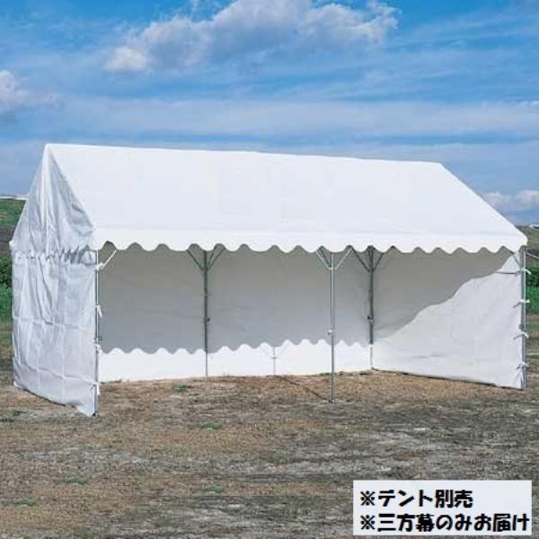 テント用三方幕 3.6X5.4M用 S-0534 (SWT10322007)【送料区分:B S-0534】, 大和路遊心菓 吉方庵:94c37f78 --- officewill.xsrv.jp