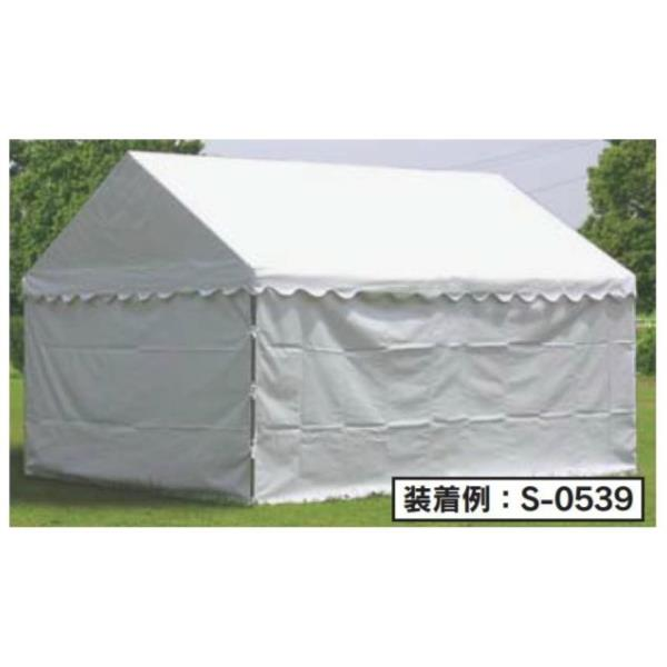 テント用四方幕 2.7X4.5M用 S-0538 (SWT10322011)【送料区分:B】
