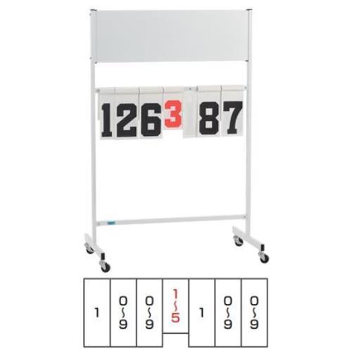 移動式得点板 RRW S-0555 (SWT10322019)【送料区分:C】