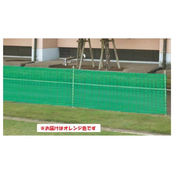 簡易仕切りネット 1MX50M オレンジ S-0923 (SWT10322108)【送料区分:B】【QCA04】