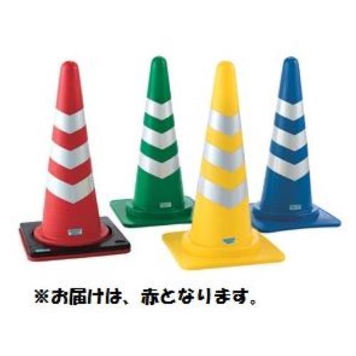 カラ-コ-ン (反射タイプ) 赤 S-1415 (SWT10322194)【送料区分:13C】【QCA04】