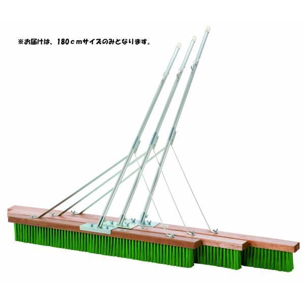 コ-トブラシ アルミ NAタイプ 補強入 180cm フック付 S-2399 (SWT10322320)【送料区分:2C】【QBI35】