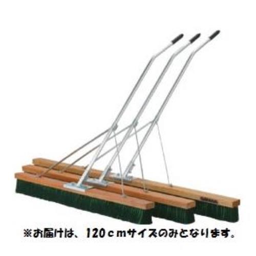 【送料無料】 コ-トブラシ S-2405 RSタイプナイロン コ-トブラシ 補強入 120cm 120cm S-2405 (SWT10322324)【送料区分:2C】, サクマチ:1c650215 --- construart30.dominiotemporario.com