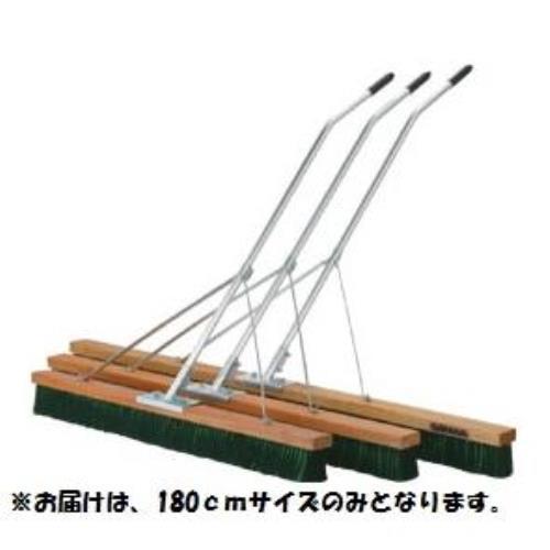 コ-トブラシ RSタイプナイロン 補強入 180cm S-2407 (SWT10322326)【送料区分:2C】