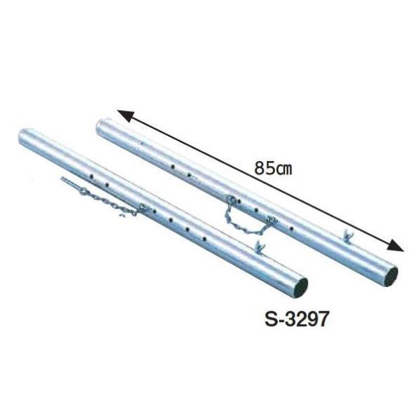多目的補助支柱 YM型 溝ナシ S-3297 (SWT10322432)【送料区分:見積り】