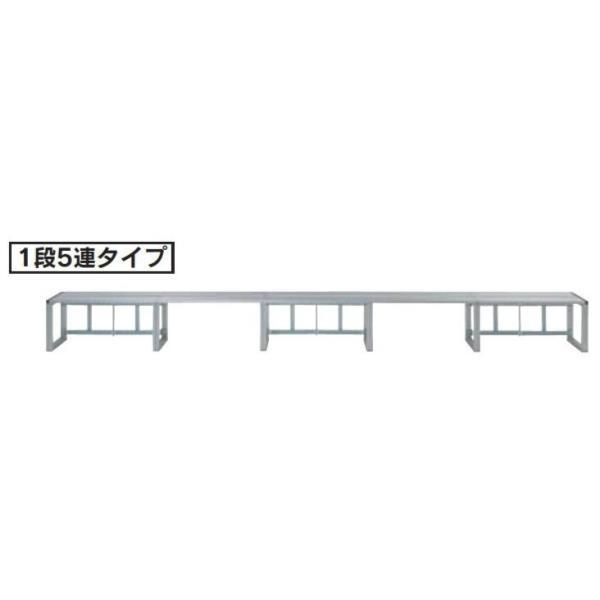 ひな段アルミ製 折タタミ式 1段5連タイプ27X40 S-7001 (SWT10322624)【送料区分:別途】【QBI35】