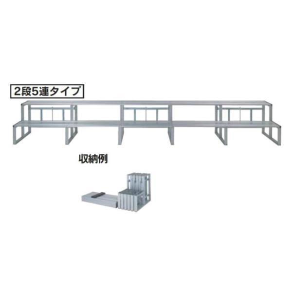 ひな段アルミ製 折タタミ式 2段5連タイプ62X80 S-7005 (SWT10322628)【送料区分:別途】【QBI35】