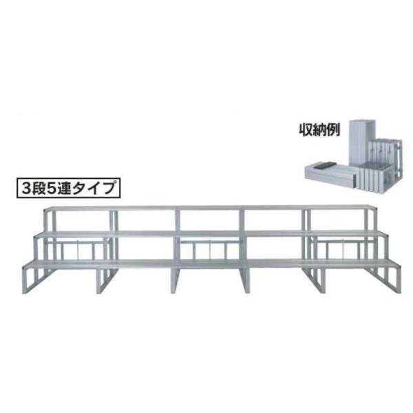 ひな段アルミ製 折タタミ式 3段5連タイプ92X120 S-7007 (SWT10322630)【送料区分:別途】