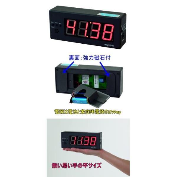 ポータブルタイマー S-7125 (SWT10322651)【送料区分:見積り】