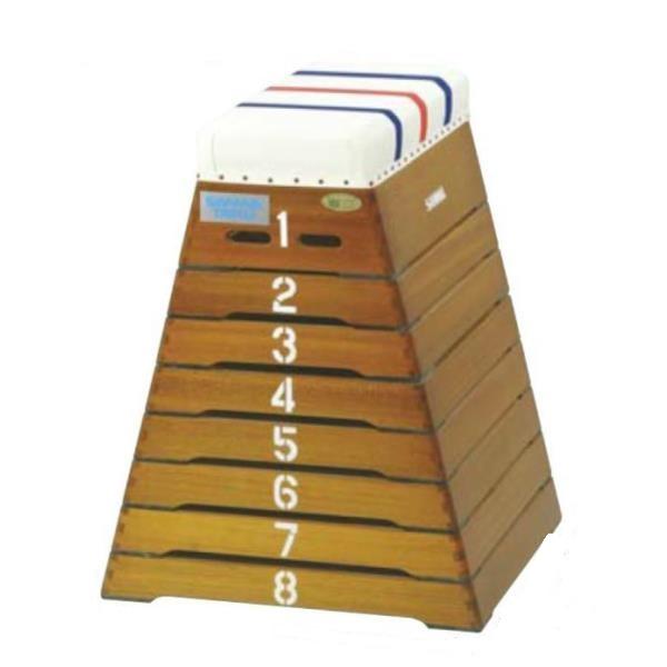 三和体育 スポーツ用具 学校用具 跳箱 小8段 CL-8 ニス S-8141 特殊送料【ランク:お見積り】 【SWT】 【QCA04】