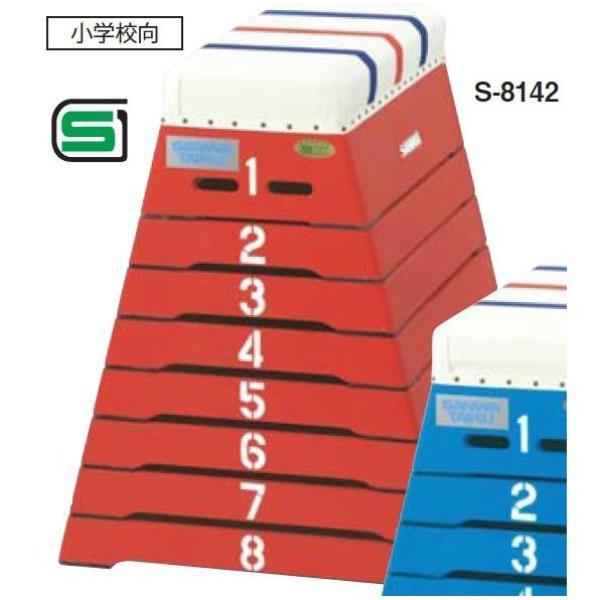 跳箱 小8段 CL-8 ワイン S-8142 (SWT10322723)【送料区分:別途】