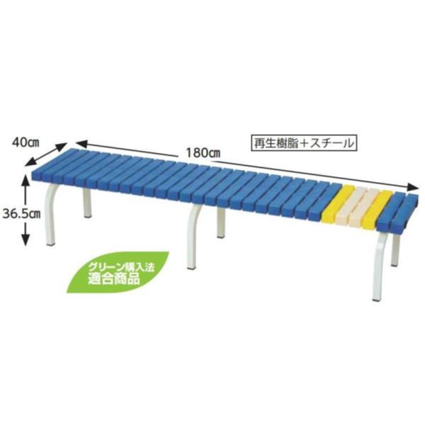 ホ-ムベンチ180 (青) S-8391 (SWT10322786)【送料区分:別途】