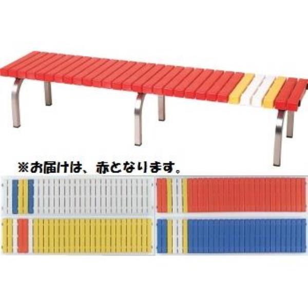 ホ-ムベンチステンレス180 (赤) S-8395 (SWT10322788)【送料区分:別途】
