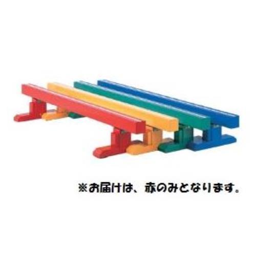 三和体育 スポーツ用具 学校用具 カラ-平均台300 (赤) S-8504 特殊送料【ランク:お見積り】 【SWT】 【QCA25】