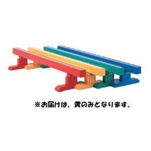 カラ-平均台300 (黄) S-8505 (SWT10322831)【送料区分:別途】【QBI25】