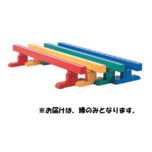 カラ-平均台300 (緑) S-8506 (SWT10322832)【送料区分:別途】