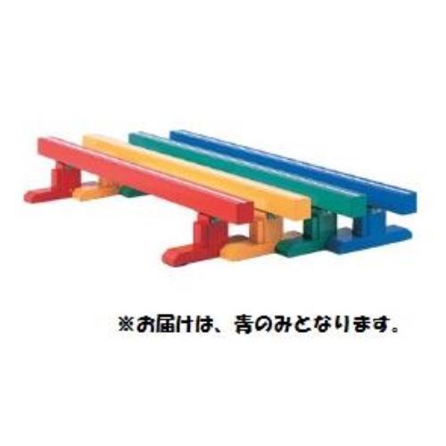 カラ-平均台300 (青) S-8507 (SWT10322833)【送料区分:別途】