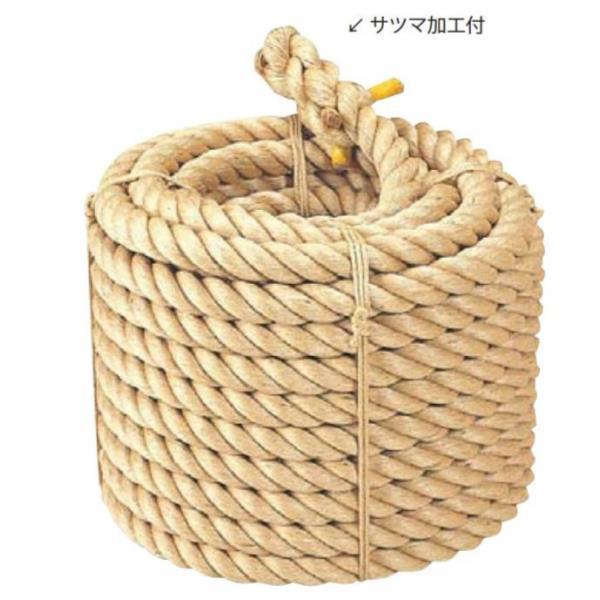 綱引ロープ(マニラ麻)径38MMX30M S-8814 (SWT10322908)【送料区分:別途】【QBJ38】