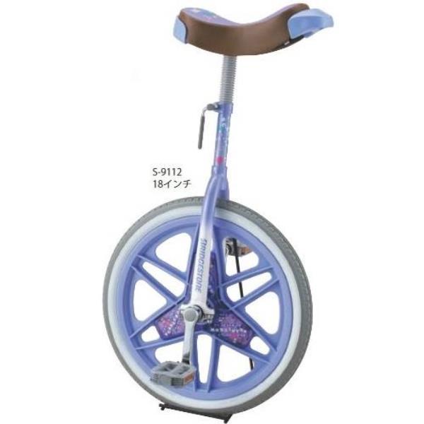 カラ-一輪車 18インチ (ラベンダー) S-9112 (SWT10322996)【送料区分:B】