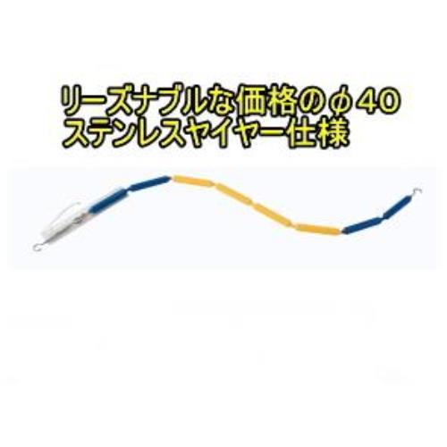 激安商品 コースロープ SWT-40 (青X黄) S-9168 (SWT10323010)【送料区分:別途】, 赤坂ワインストア エラベル 11e62eef