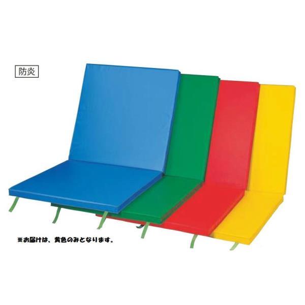 室内外兼用軽量2ツ折カラーマット スベリ止付 90×180×4 (イエロー) S-9212 (SWT10323019)【送料区分:別途】