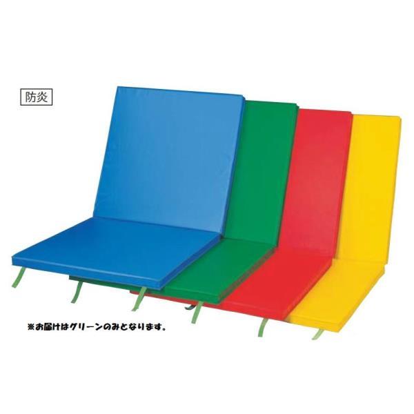 室内外兼用軽量2ツ折カラーマット スベリ止付 90×180×5 (グリーン) S-9215 (SWT10323022)【送料区分:別途】