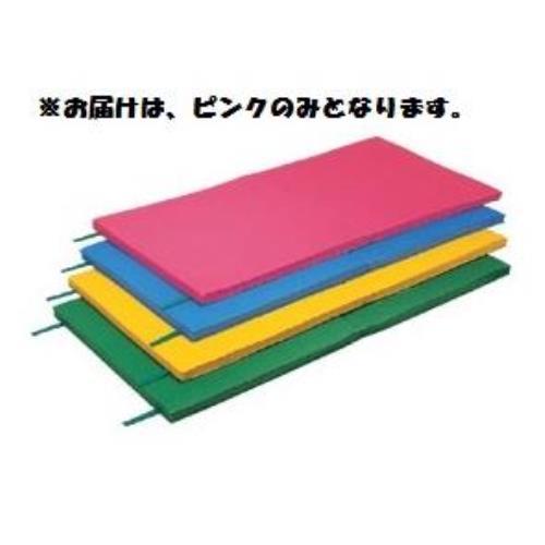 軽量2ツ折カラーマット スベリ止付 90×180×4 (ピンク) S-9217 (SWT10323024)【送料区分:別途】