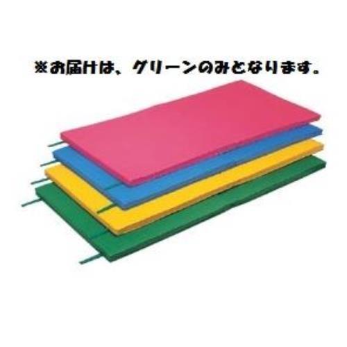 軽量2ツ折カラーマット スベリ止付 90×180×4 (グリーン) S-9219 (SWT10323026)【送料区分:別途】