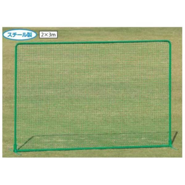 三和体育 スポーツ用具 学校用具 防護ネット FR型 2X3M S-9464 特殊送料【ランク:お見積り】 【SWT】 【QCA04】