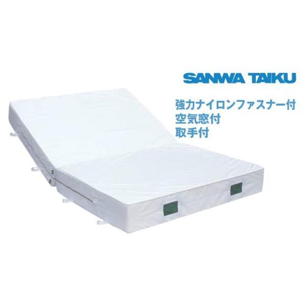 室内用ソフトマット (二ツ折) ノンスリップタイプ 200×400×40 S-9736 (SWT10323282)【送料区分:別途】