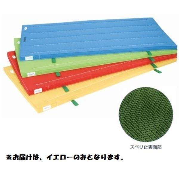 室内用抗菌カラ-マット ノンスリップタイプ (イエロー)  90×180×5 S-9875 (SWT10323369)【送料区分:2D】