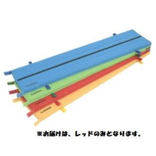 ハ-フマット (レッド) 45×200×5 S-9880 (SWT10323374)【送料区分:2B】