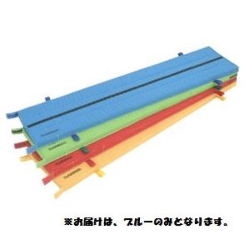 ハ-フマット (ブルー) 45×200×5 S-9884 (SWT10323378)【送料区分:2B】