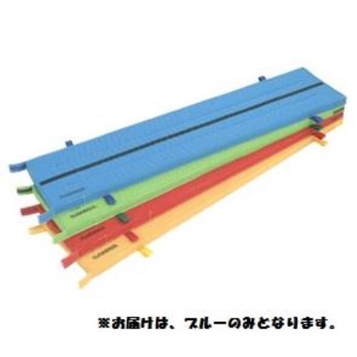 ハ-フマット (ブルー) 45×300×5 S-9885 (SWT10323379)【送料区分:C】【QBI35】