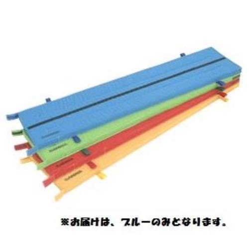 ハ-フマット (ブルー) 60×200×5 S-9886 (SWT10323380)【送料区分:C】