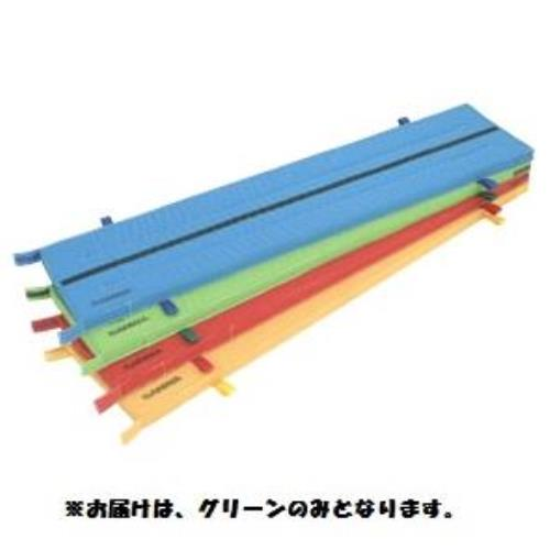 ハ-フマット (グリーン) 45×200×5 S-9888 (SWT10323382)【送料区分:2B】