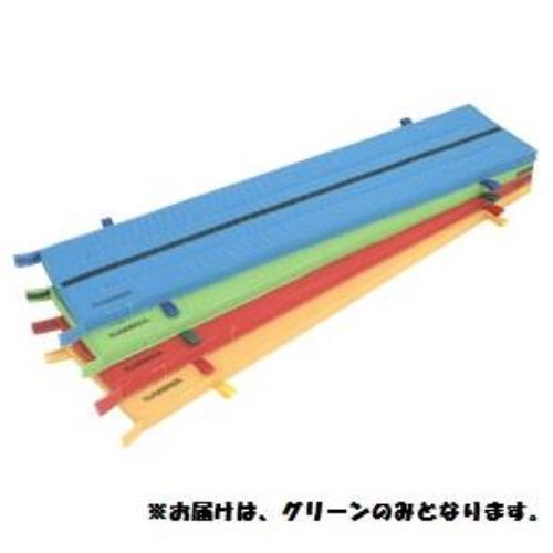 ハ-フマット (グリーン) 45×300×5 S-9889 (SWT10323383)【送料区分:C】