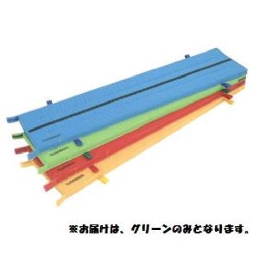 ハ-フマット (グリーン) 60×200×5 S-9890 (SWT10323384)【送料区分:C】