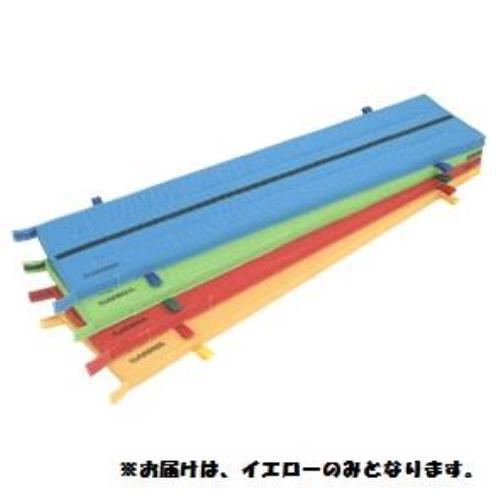 低価格の ハ-フマット (イエロー) (イエロー) 45×200×5 S-9892 (SWT10323386)【送料区分:2B S-9892 ハ-フマット】, 家具のわくわくランド:565322af --- slope-antenna.xyz