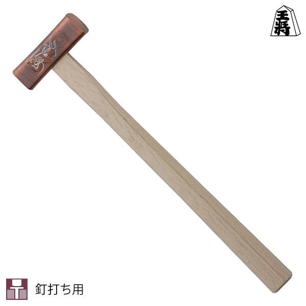 彫刻ブロンズ四角玄能 750g ( 4953673020065 / ATS10325422 )【 須佐製作所 】
