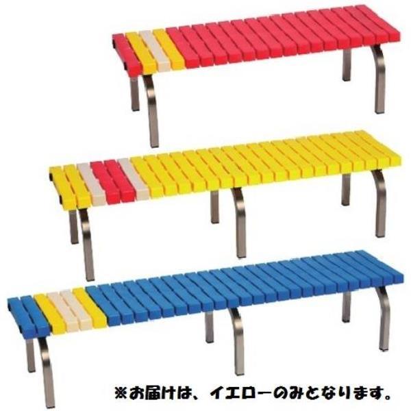 ホームベンチステン1200(イエロー) D-1411Y (DAN10327479)【送料区分:I-2】