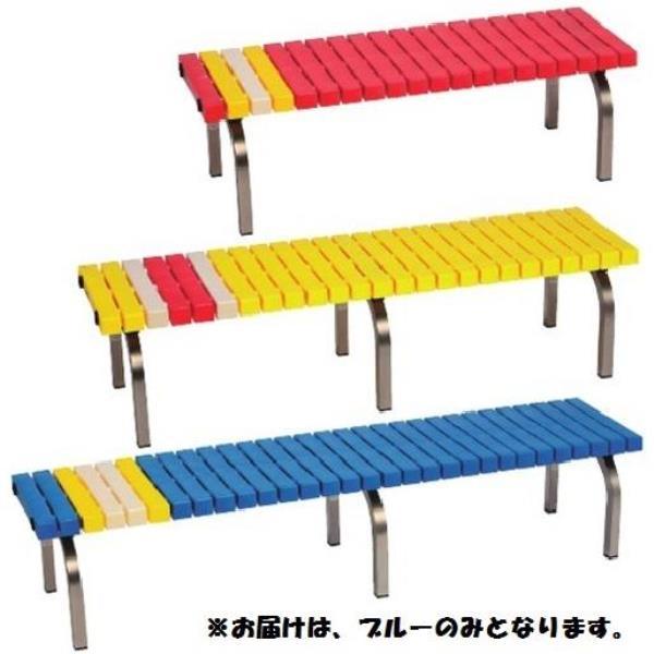 ホームベンチステン1500(ブルー) D-1412B (DAN10327480)【送料区分:J-2】