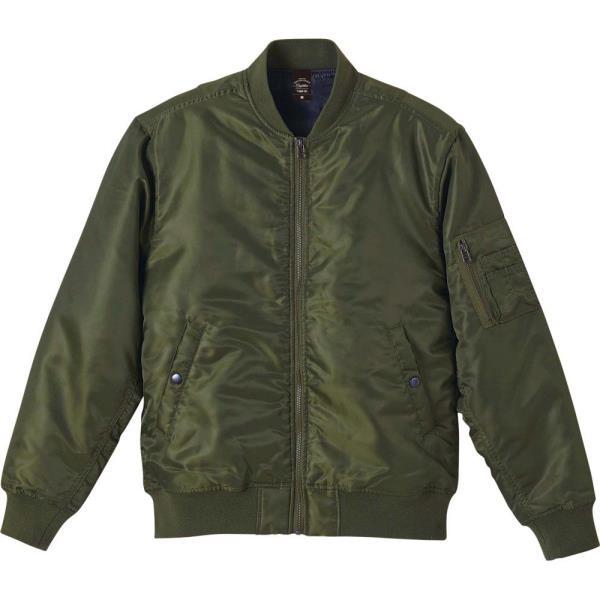 タイプMA-1ジャケット(中綿入り) OD ( 748001-101-S / UNA10356556 )【 ユナイテッドアスレ 】【QBI25】