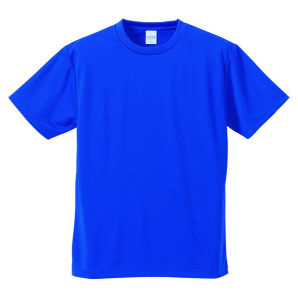 UnitedAthle Tシャツ 半袖 4.1オンスドライTシャツ コバルトブルー 590001CX-084 新品 送料無料 UNA10357902 上等 ユナイテッドアスレ QCB02