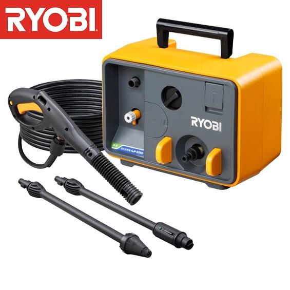 AJP-2050-50Hz 高圧洗浄機(50Hz) (RY10372878) 【 RYOBI 】【QBI35】