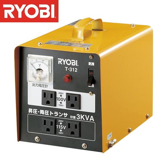 T-312 トランサ (RY10372983) 【 RYOBI 】