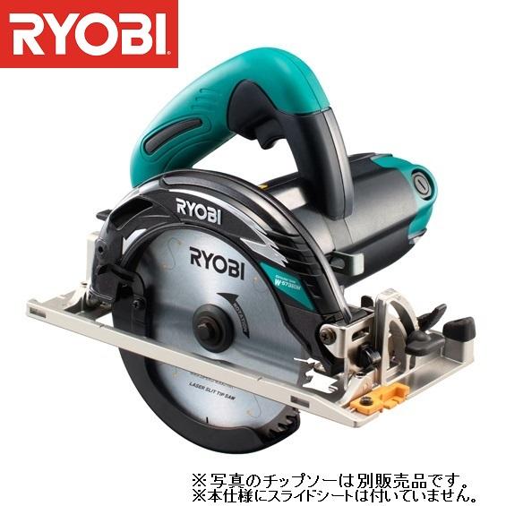 W-573EDM 電子丸ノコ (RY10372992) 【 RYOBI 】