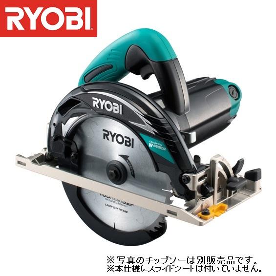 W-663EDM 電子丸ノコ (RY10372994) 【 RYOBI 】【QCA04】