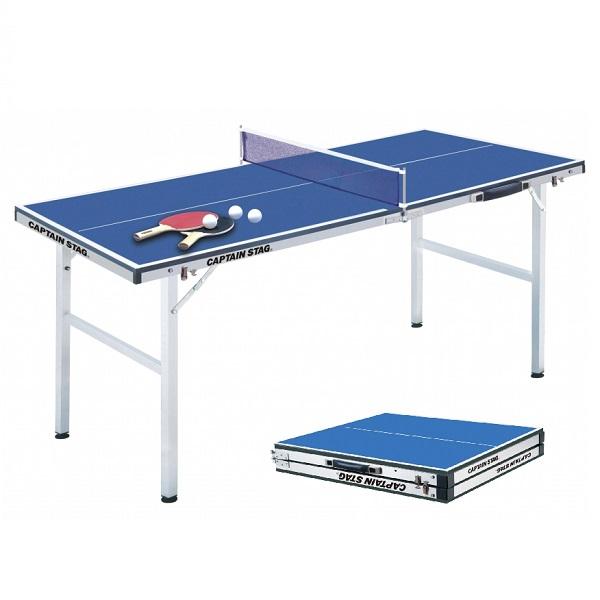 UX-2549 ポータブル卓球台 (CAG10387905) 【 CAPTAINSTAG 】【QBI47】