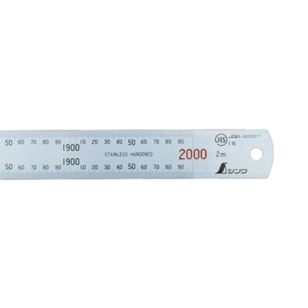 #14060 直尺 ステン 2m赤数字入 JIS (SSO10388376) 【 シンワ測定 】【QBI35】